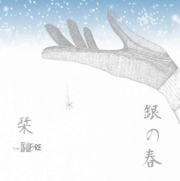 学生作品紹介【PROMFORE】
